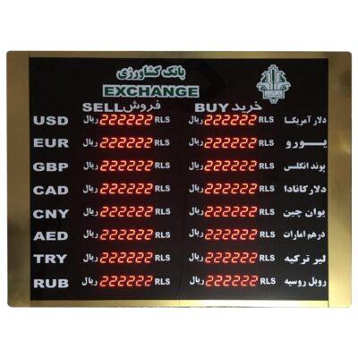 نمایشگر تابلو نرخ ارز و قیمت سکه و طلا دیجیتال