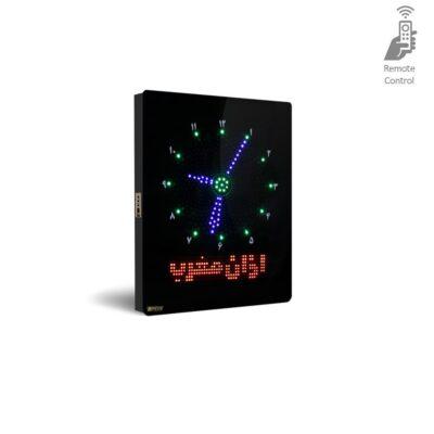 ساعت حرم امام رضا مسجدی مدل Sk1