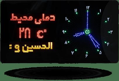 ساعت مسجد اذانگو دیجیتالی حرم