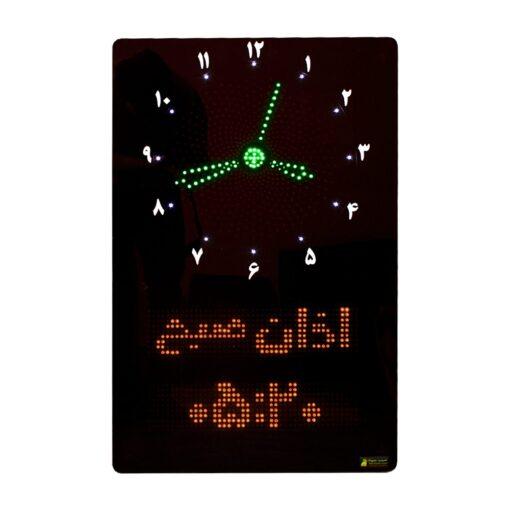 ساعت اذان گو مسجدی طرح حرم مدل 5080