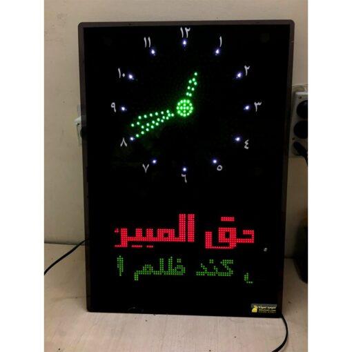 ساعت حرم مسجدی اذان گو مدل 4560