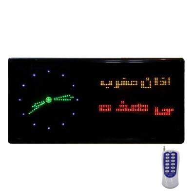 ساعت اذان گو دیجیتالی مسجدی