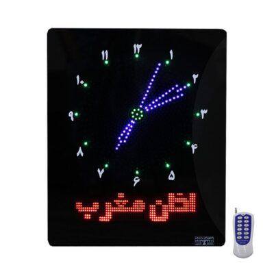 ساعت اذان گو مسجدی