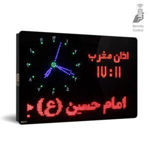 ساعت حرم امام رضا مسجدی اذان گو سایز بزرگ