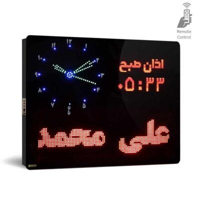 ساعت حرم امام رضا مسجدی اذان گو یزرگ