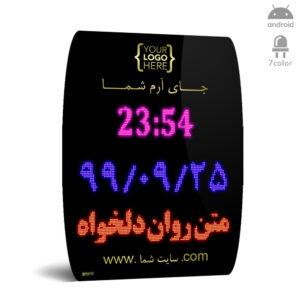 ساعت و تقویم دیجیتال اداری بانکی تابلو روان led مدل A