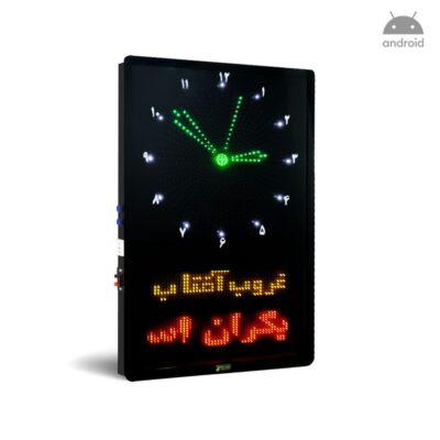 ساعت حرم امام رضا اذانگو مدل M2 افقی