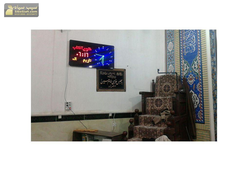 ساعت دیجیتال مسجدی اذان گو ( به سفارش مسجد قمر بنی هاشم تهران -شهریار)