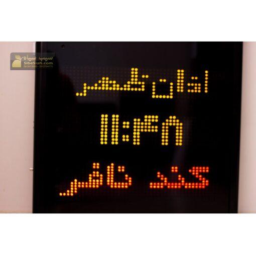ساعت حرم اذان گو مذهبی مسجدی مساجد مدل c90 عمودی