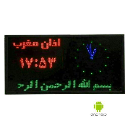 ساعت حرم ف ساعت دیواری ، ساعت دیجیتال ، ساعت مسجدی ، ساعت مذهبی