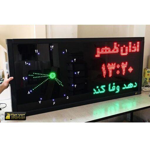 تابلو ساعت مسجدی حرم اذانگو مدل BM3 افقی - سیب سیاه
