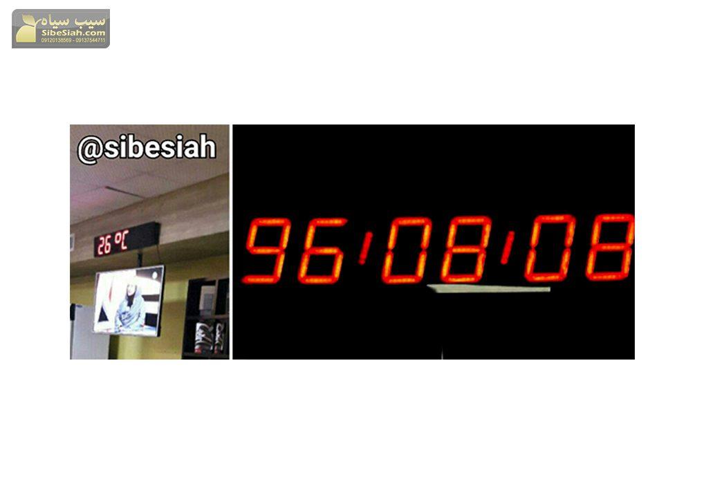 ساعت دیجیتال کرنومتر و تایمر باشگاهی ورزشی تهران