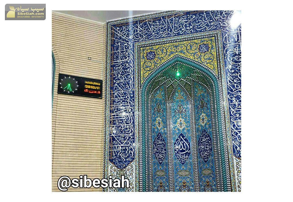ساعت دیجیتال مسجدی تابلو اوقات شرعی اذانگو مسجدی بیجار - استان کردستان