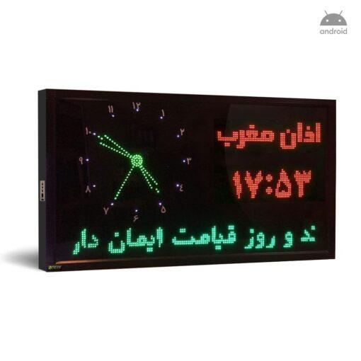 ساعت دیجیتال اذان گو مسجدی طرح حرم امام رضا مدل BM4 افقی