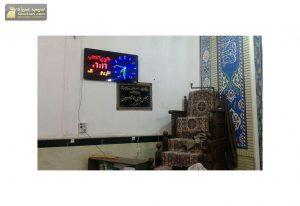 ساعت اذان گو مسجدی حرم امام رضا مسجدی مذهبی شهریار - تهران