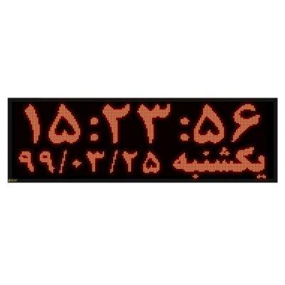 ساعت و تقویم دیجیتال ال ای دی HMSD58