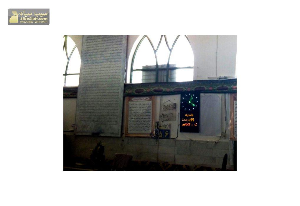 ساعت دیجیتال مسجدی اذان گو _خمین