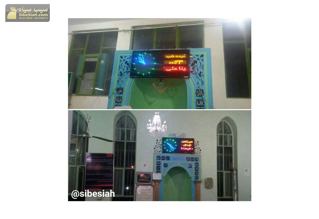 ساعت دیجیتال اوقات شرعی اذان گو مسجدی ملایر - همدان