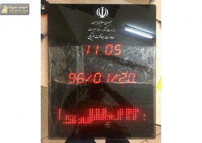 ساعت و تقویم دیجیتال (به سفارش وزارت کشور)
