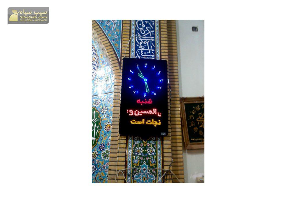 ساعت دیجیتال مسجدی اذان گو _کرج
