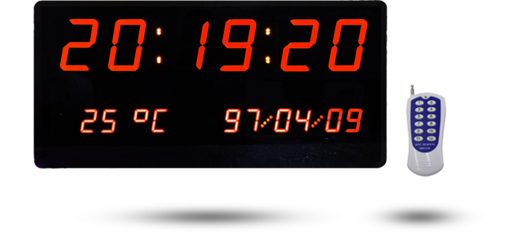 ساعت و تقویم دیجیتال دیواری 3570