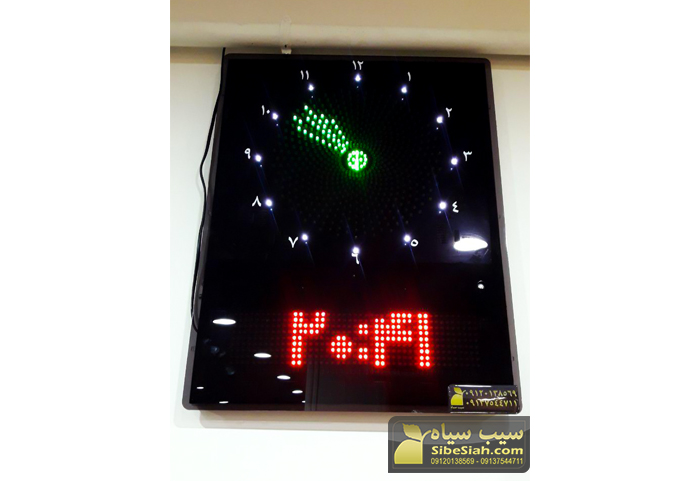 ساعت دیجیتال مسجدی اذان گو مدل50-62- تبریز