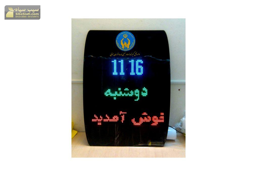 ساعت و تقویم دیجیتال اداری -بانکی مدل A _خراسان جنوبی