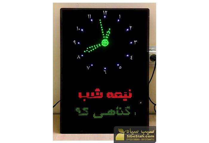 ساعت دیجیتال مسجدی اذانگو -کرج