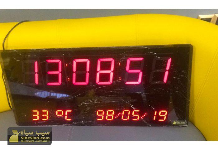 ساعت و تقویم دیجیتال سالنی – جاجرود