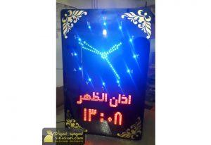 ساعت حرم مذهبی مسجدس اذان گو دیواری دیجیتال اهواز خوزستان
