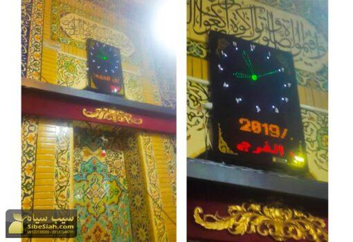ساعت دیجیتال روان مسجدی اذان گو اسرافین خراسان شمالی