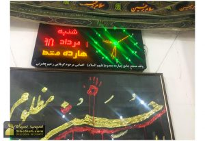 ساعت دیجیتال مذهبی اذانگو مسجدی اسلام شهر