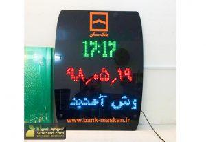 ساعت دیجیتال اداری بانکی دیواری استان البرز شهرستان کرج
