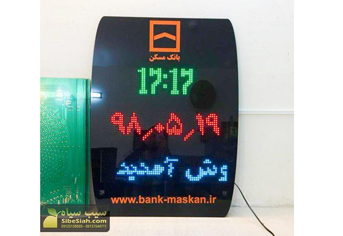 ساعت دیجیتال دیواری اداری- بانکی – استان البرز