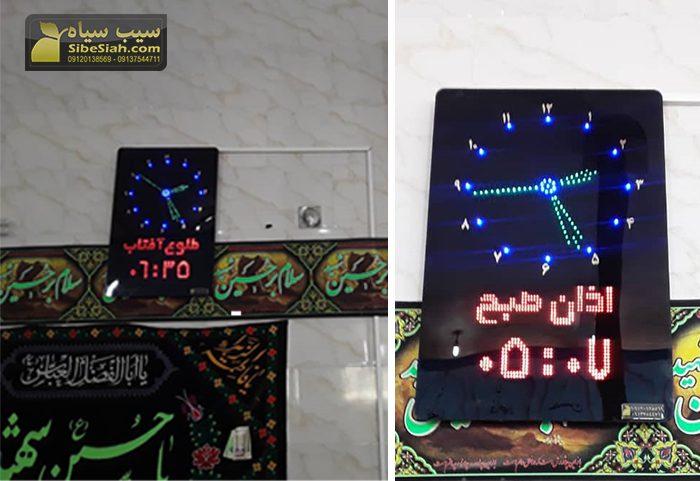 ساعت حرم اذانگو مسجدی مذهبی اذان گو تهران قرچک