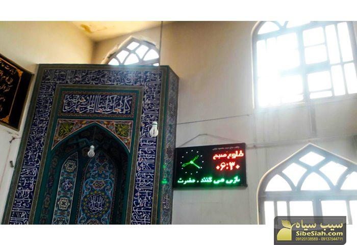 ساعت دیجیتال مسجدی اذان گو- تهران