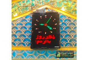 ساعت حرم مسجدی اذان گو آران و بیدگل