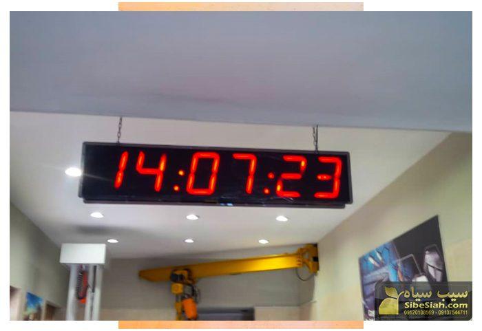 ساعت دیجیتال دو طرفه سالنی – کرج