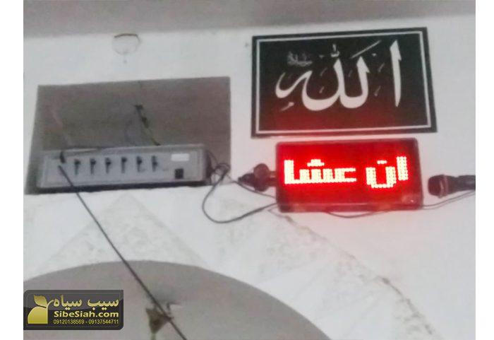 دستگاه اذانگو دیجیتال مذهبی اتوماتیک استان کردستان شهرستان سردشت