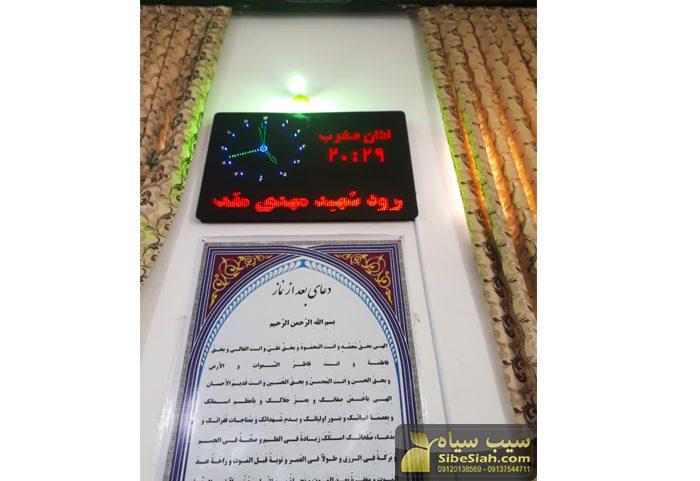 ساعت دیجیتال مسجدی اذان گو -تنکابن