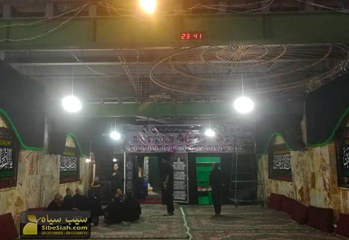 ساعت و تقویم دیجیتال سالنی – تهران