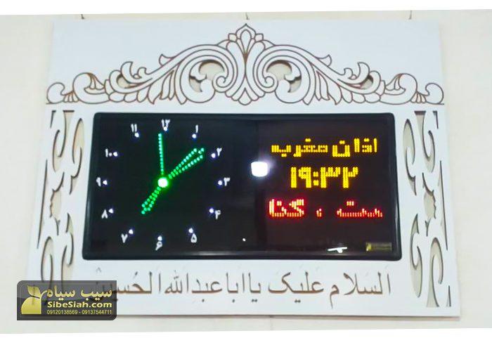 ساعت دیجیتال مسجدی اذان گو حرم مذهبی بوشهر