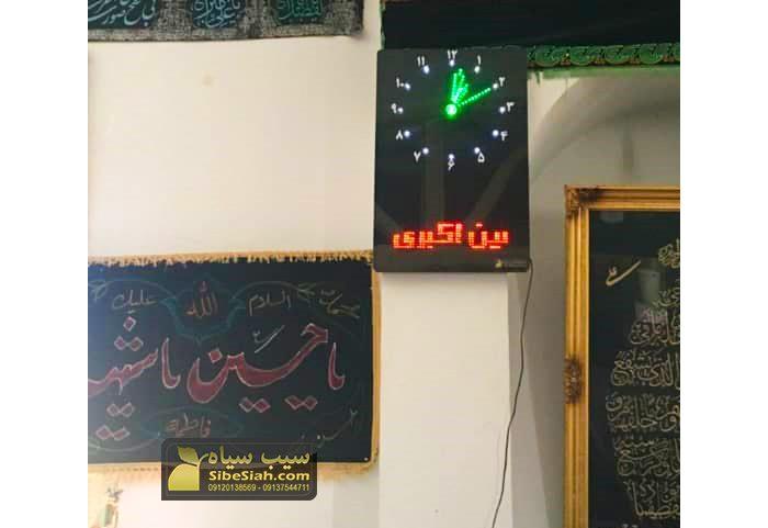 ساعت دیجیتال اذان گو مدل حرم مذهبی مسجدی عباس آباد