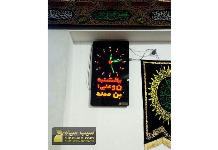 ساعت دیجیتال مسجدی مذهبی حرم اذان گو گیلان استانه اشرفیه