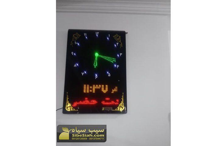 ساعت دیجیتال مسجدی اذان کو بندر عباس