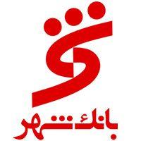 bank-shahr-logo