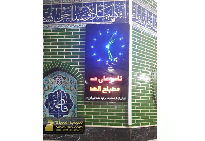 ساعت دیجیتال اذان گو مساجد مذهبی حرم نمازخانه ای بردون مازندران