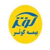 bimeh-kosar-logo