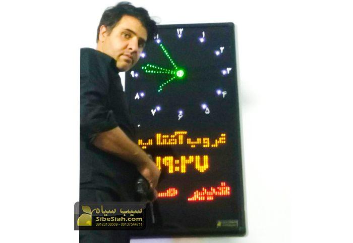 ساعت دیجیتال مذهبی حرم مسجدی قم