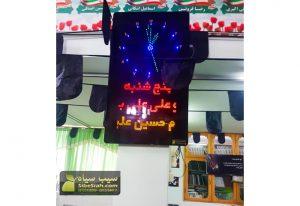 ساعت دیجیتال مسجدی مذهبی حرم استان گیلان
